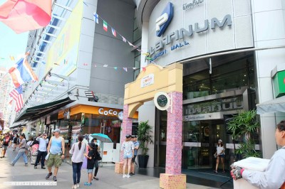 Transportasi Belanja Murah di Platinum Fashion Mall ...