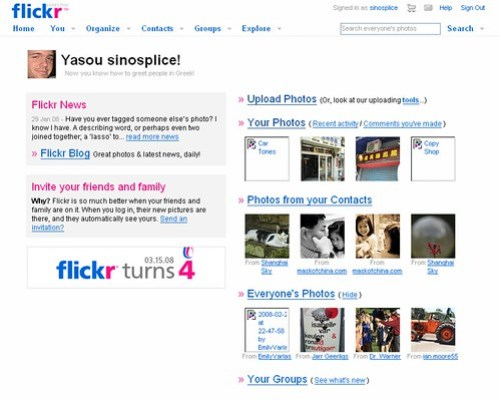 Flickr - Denied in the PRC