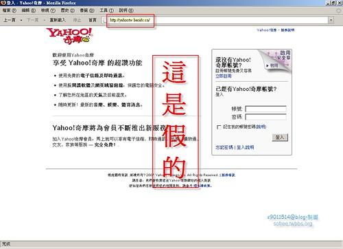 yahootw.baoidc.cn-假拍賣