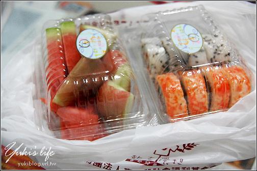 [食 土城]喜憨兒烘培餐廳 (6/8聚會地點場勘)   Yukis Life by yukiblog.tw