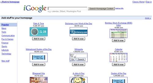 Gadget Directory