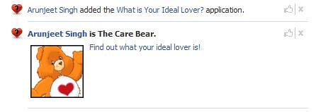 care bear arunjeet