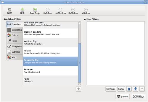 Screenshot-Video Filter Manager.png