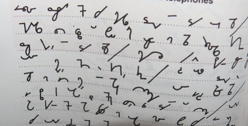 shorthand sexism!
