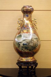 Collage China Treasure flower pot 1