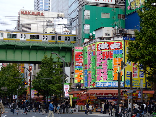 Akihabara sunday