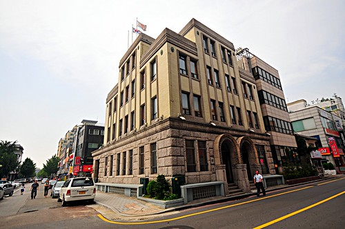 Old Sunkwang Headquarters