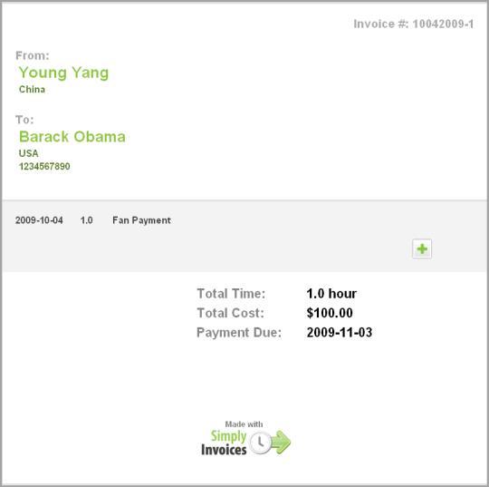 create free invoice template - create invoices free