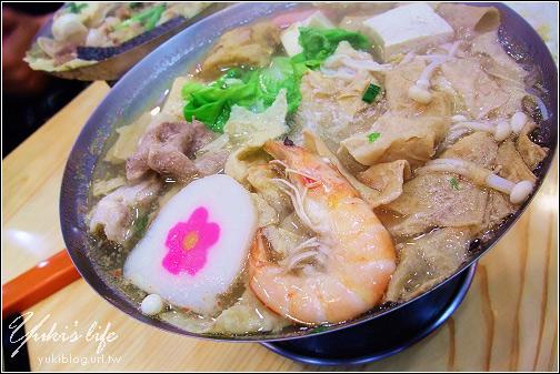 [樹林美食]*三媽臭臭鍋 ~ 樹林最夯.每天都排隊!! Yukis Life by yukiblog.tw