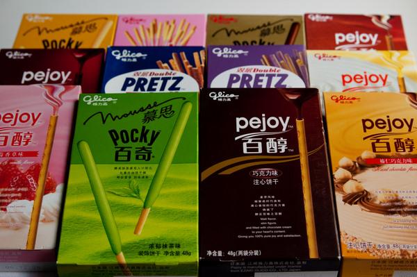 Pocky/Peejoy