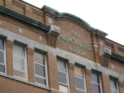 AS220 Mercantile Block