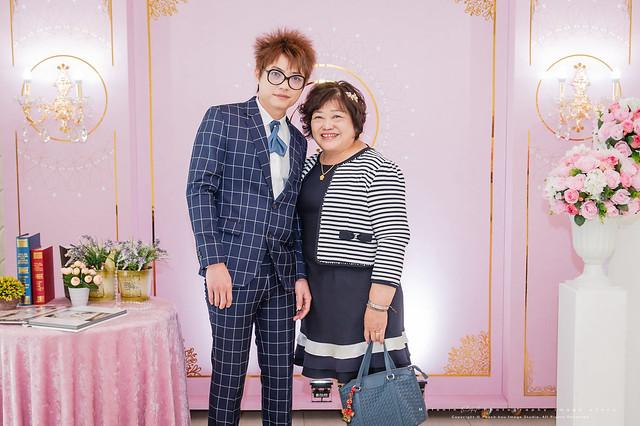 peach-2017-2-18-wedding--75