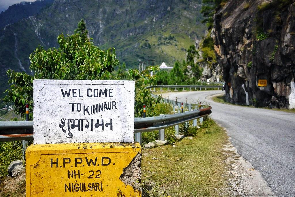 Niguksari Welcome Sign