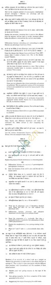 CBSE Compartment Exam 2013 Class XII Question Paper   Biology for Blind Candidate Image by AglaSem
