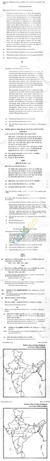 CBSE Board Exam 2014 Class 12 Sample Question Paper - History