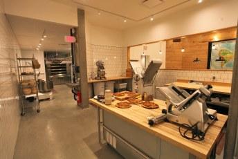 The kitchen/bakery