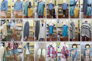 穿搭|九月穿搭♥. 秋冬新品都開始推出了,卻還是對夏天的衣服無法罷手!