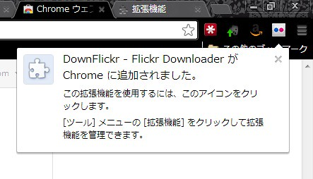 DOWN FLickr_3