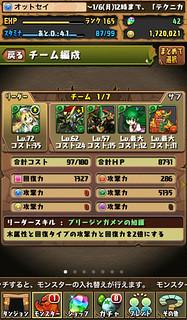 pdss3042_20140102
