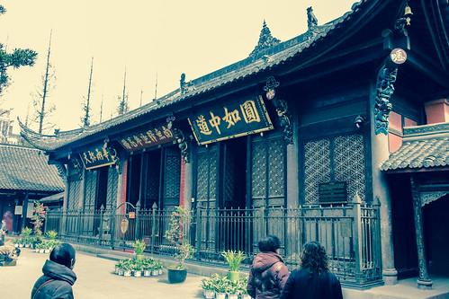 Wenshu Monastry- Chengdu, China-2.jpg