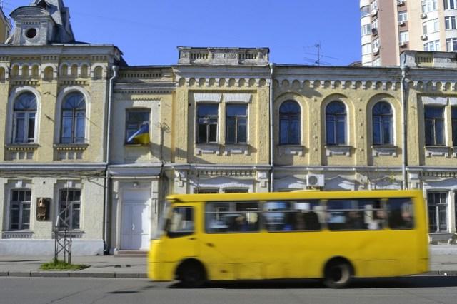Kiev Public Transportation _ Kyiv marshrutka