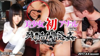 TOKYO HOT N1231 CUTIE BEAUTY FIRST ANAL PLAY PART 1