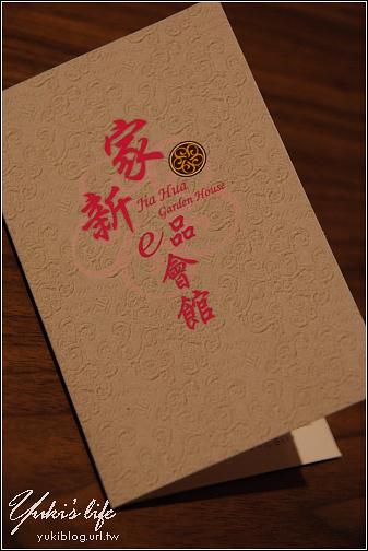 [台南 住]*家新e品會館(家新大飯店)上~溫馨寬敞的4人房 Yukis Life by yukiblog.tw