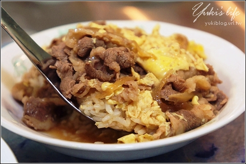 [廚房習作]*簡單美味牛丼蓋飯~滑嫩又多汁 Yukis Life by yukiblog.tw