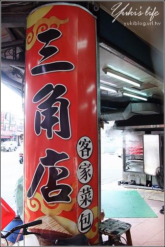 [桃園 食]中壢~ 三角店客家菜包 vs 劉媽媽客家菜包 Yukis Life by yukiblog.tw