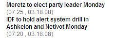 Ynet thinks it's Monday