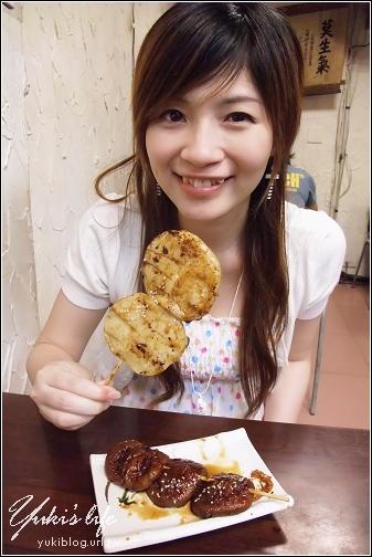 [台北 食]*永吉街30巷美食~ 烤師傅烤肉飯  (市政府站) Yukis Life by yukiblog.tw