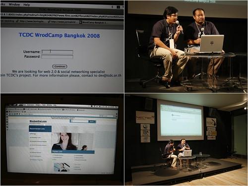 WordCamp2008-07 (by ไอ้แอนนนนน)