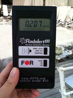 RDTN Probe 0010 Japan
