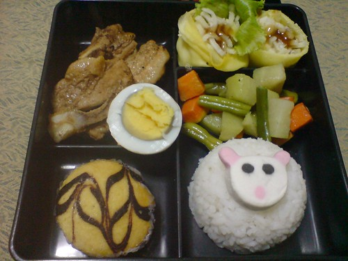 The almost-Pinoy Bento