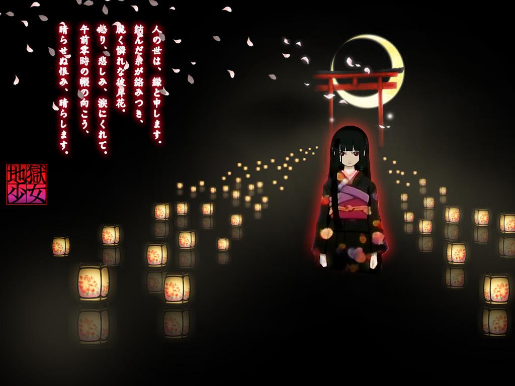Wallpaper 1680x1050 Girl 【アニメ壁紙】地獄少女 20枚 新聞吐槽課 痞客邦