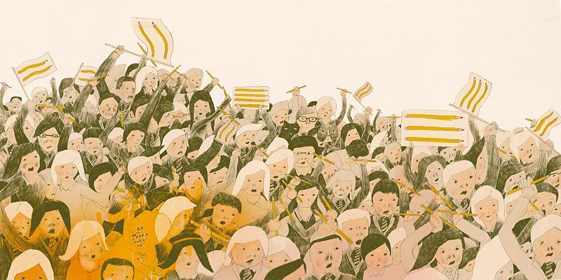 Heisuke Kitazawa: Illustrator