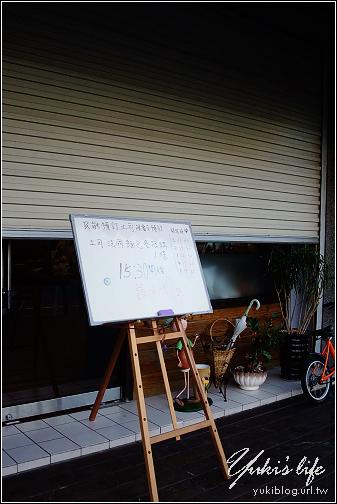 [桃園 夯]*瞬殺的麵包店 ~ 野上麵包坊 (我買到啦!!) Yukis Life by yukiblog.tw