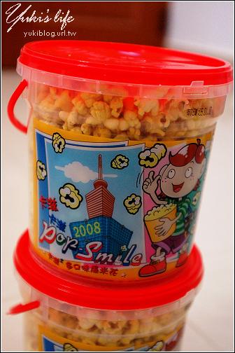[热门团购]*卡滋卡滋爆米花 (焦糖口味) 一个不小心就吃掉半桶