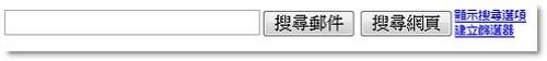 gmail篩選器
