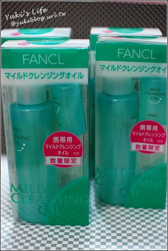 [藥妝小分享]*香港便宜好用的護髮 澳寶OPAL一分鐘焗油 & 日本芳珂Fancl卸妝油 Yukis Life by yukiblog.tw
