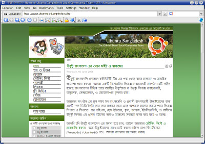 Ubuntu BD.org Now in Bengali!