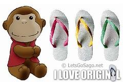 Sago Hearts Original