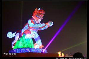 [嘉義]東區 2010台灣燈會在嘉義