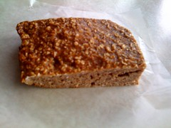 Low Fat Protein Bar Recipe