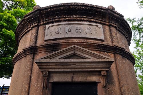 Songhyeon Service Reservoir Control Room
