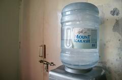 mount kailash water