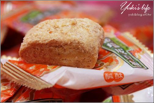 [團購美食]*小金門名產 金瑞成貢糖(鹹酥&豬腳貢糖&花生荖)   Yukis Life by yukiblog.tw