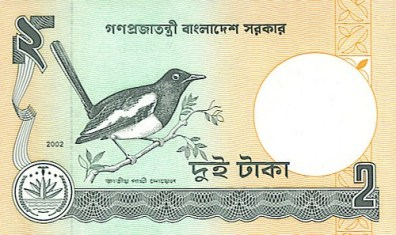 Bangladeshi Currency