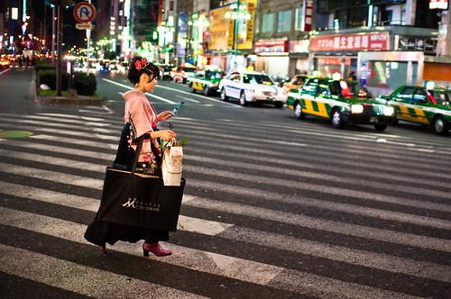Hakama around Shinjuku