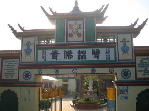Chinese Buddhist Temple , Kushinagar India